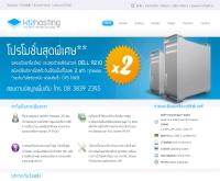 KTZ Hosting - ktzhosting.com