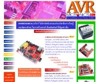 เอ วี อาร์ ไมโครนิคส์ - avrmicronics.com