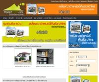 home2center - home2center.com