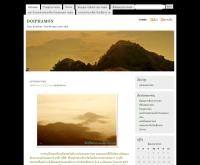 ดอยผาหม่น - doiphamon.wordpress.com