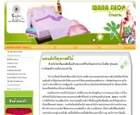 ร้านมานะ - manashopbangkok.com