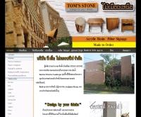 บริษัท ที เอ็ม โปรเกรสซีฟ จำกัด - tm-tomsstone.com
