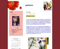 การตกแต่งบ้านภายนอก - pamkamon.blog.mthai.com/