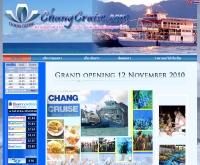 บริษัท ช้างครูซ จำกัด - changcruise.com