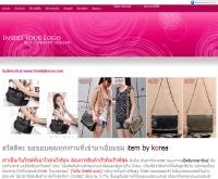 www.itembykorea.com - itembykorea.com