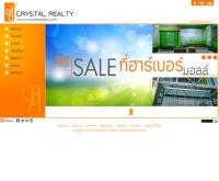 คริสตัลเรียลตี้ - crystalrealty.co.th