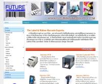 บ.ฟิวเจอร์ บิซิเนส ซัพพลาย จำกัด - futurebusinesssupply.com