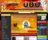 ประมูลพระดอทคอม - pramoolphra.com/