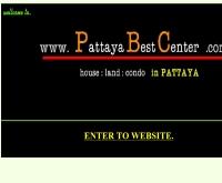 พัทยาเบสท์เซ็นเตอร์ - pattayabestcenter.com