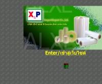 บริษัท เอ็กซ์ แอนด์ พี อิมปอร์ต เอ็กซ์ปอร์ต จำกัด - alxe.co.th