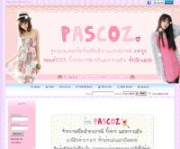 pascoz เครื่องสำอางค์เกาหลี - pascoz.com