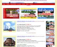 ทัวร์เซี่ยงไฮ้ - xn--72cal0cba0fch2bb0exa0b6ch1pi4f1cfj1a7d.com/