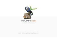 phakin.in.th เว็บไซต์สวยด้วยดีไซน์ - phakin.in.th