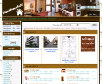 ThaiHomeSell - thaihomesell.com