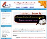 Tutor CU - tutorcu.com/