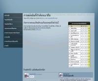 ไทยลีกดีบี - thaileaguedb.com/
