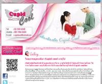 Cupid coll - thailandbestdating.com/