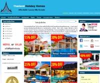 Thailand Holiday Homes - thailandholidayhomes.co.th/