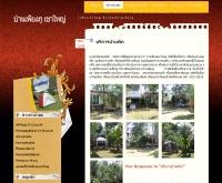 บ้านเพียงภู เขาใหญ่ - banpeangphu.taradnudtoday.com/