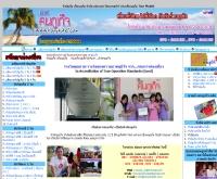 Tour Konphuket - konphuket.com/
