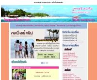 กระบี่เดย์ทริป - krabidaytrip.com/