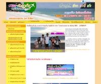 มายด์ทัวร์ภูเก็ต - mytourphuket.com/