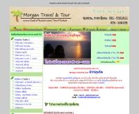 Morgan Travel & Tour - radiophuket.com/tourphuket/