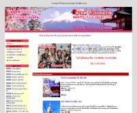 มายด์ทัวร์เจแปน - my-tourjapan.com/