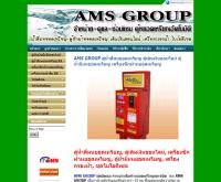 AMS-GROUP บริการตู้หยอดเหรียญอัตโนมัติ - amscoinmachine.com