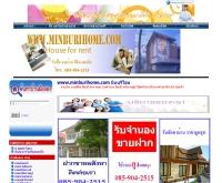 มีนบุรีโฮม - minburihome.com