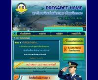 สถาบันกวดวิชาบ้านเตรียมทหาร - precadet-home.com/