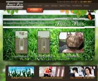 ดิอินเซคพลัส - insectplus.com
