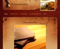 ครอสเรียนสปา - chivasomacademy.weebly.com