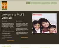 ประกันชีวิต - pss83.com