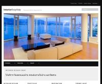 Interior Design Today - interiordesigntoday.info