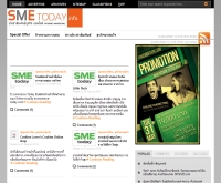 SME Today - smetoday.info