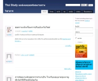 Thai Study - thaistudy.info/