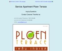 Ploen Terrace Hua Hin - ploenterrace.com