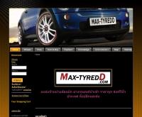 Max-tyredD - max-tyredd.com