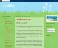 ihealthy - bhealthys.blogspot.com/