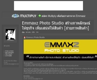 Emmaxz Photo Studio - emmaxzstudio.multiply.com/