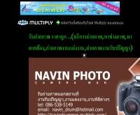 Navin Photo - navindrummer.multiply.com/