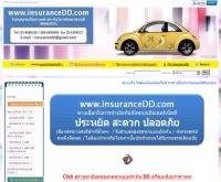www.insuranceDD.com - insurancedd.com