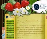 หนึ่งอินแบงคอก - nunginbangkok.com/