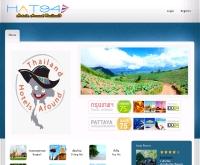 Hotels Around Thailand 94 - hat94.com