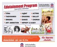 โรงเรียนไทยคริสเตียน - thaichristian.ac.th