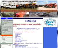 บริษัท สยาม วอเตอร์เวิร์ค แอนด์ คอนสตรัคชั่น จำกัด - siamwaterworks.com