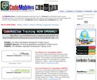 บริษัท โค้ดโมบายส์ จำกัด - codemobiles.com
