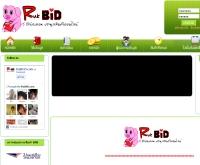 www.rukbid.com - rukbid.com