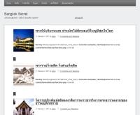 Bangkok Secret - bangkoksecret.cz.cc